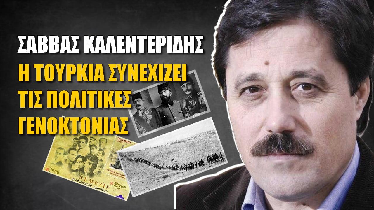 Ντοκουμέντο: Πολιτική να εξαφανίσουν κάθε τι ελληνικό!