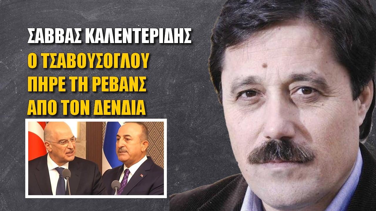 Για ποιόν λόγο επιβάλλουμε τον τουρκικό φασισμό στην Ελλάδα;