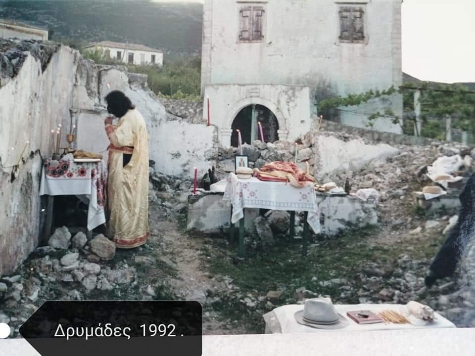Το άνοιγμα των εκκλησιών στην Βόρειο Ήπειρο και η πρώτη ελεύθερη Ανάσταση το 1992