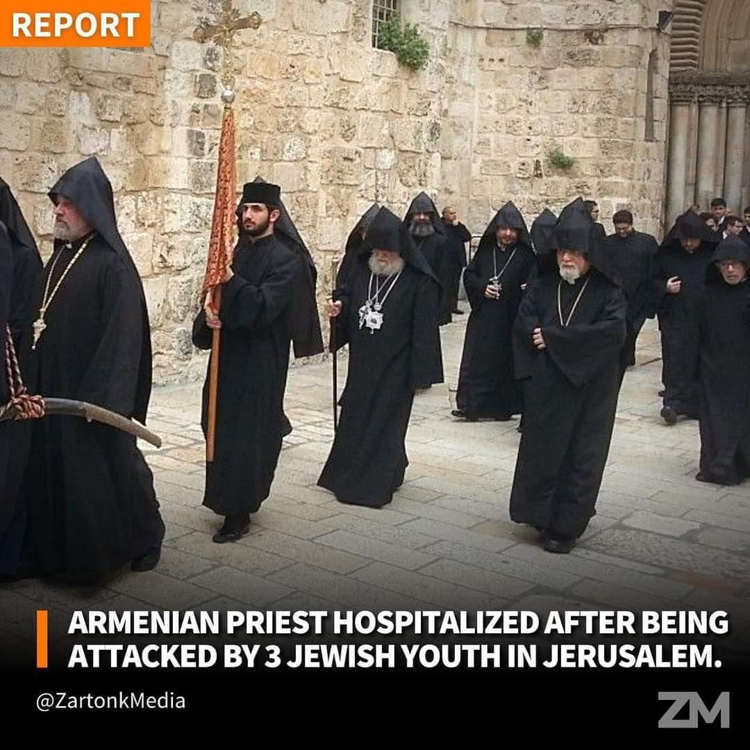 Επίθεση σε Αρμένιο ιερέα στην Ιερουσαλήμ