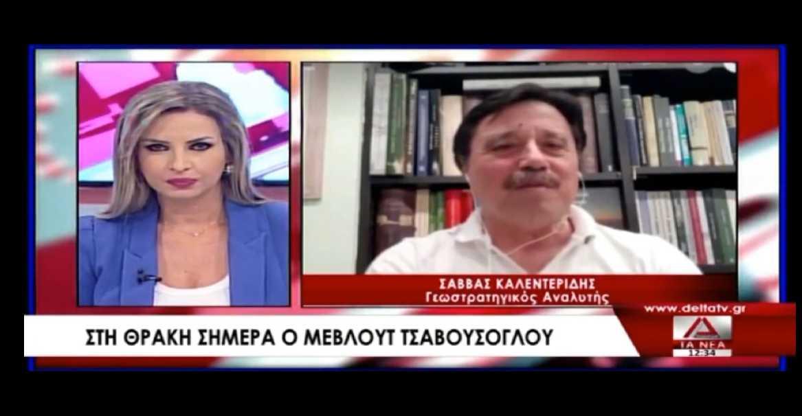 Καλεντερίδης back to back για την επίσκεψη Τσαβούσογλου στη Θράκη! Δύο δυνατές πρεμιέρες (ΒΙΝΤΕΟ)