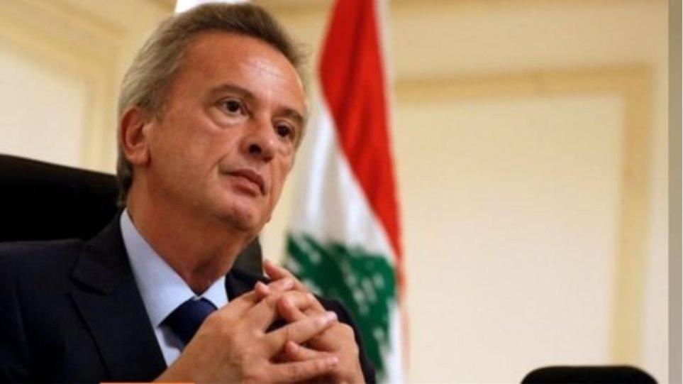 Γαλλία: Ακτιβιστές καταγγέλλουν για διαφθορά τον διοικητή της κεντρικής τράπεζας του Λιβάνου
