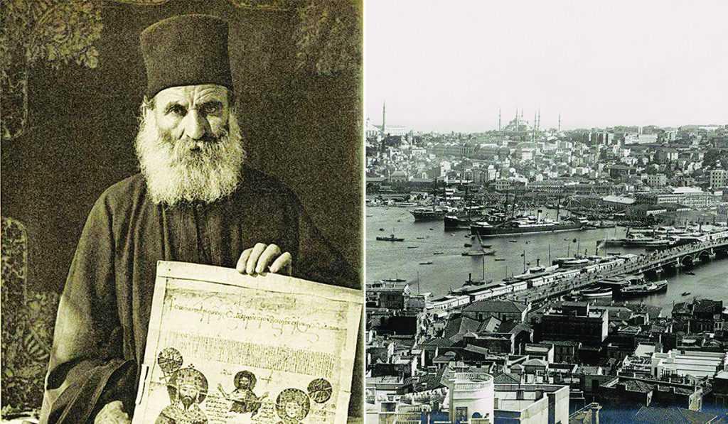 Οι κρυπτοχριστιανοί της Ρωμιοσύνης: Η συγκλονιστική ιστορία των ξεριζωμένων Ελλήνων του Πόντου