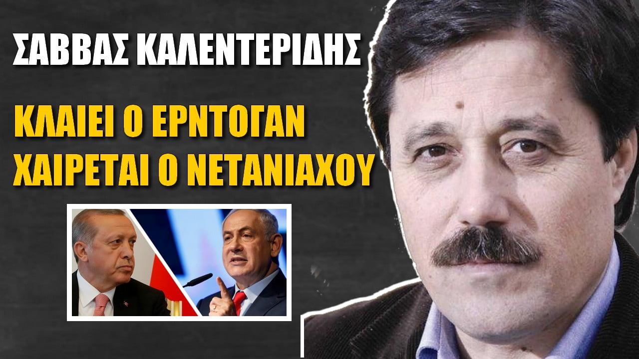Ο Ερντογάν χάνει από κάθε αντίπαλο! (ΒΙΝΤΕΟ)