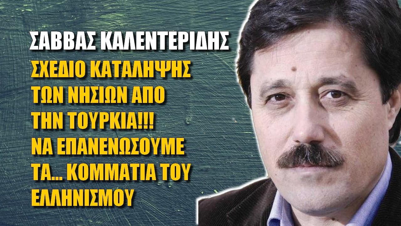 Ο μεγάλος στρατός της Ελλάδας βρίσκεται στο εξωτερικό! (BINTEO)