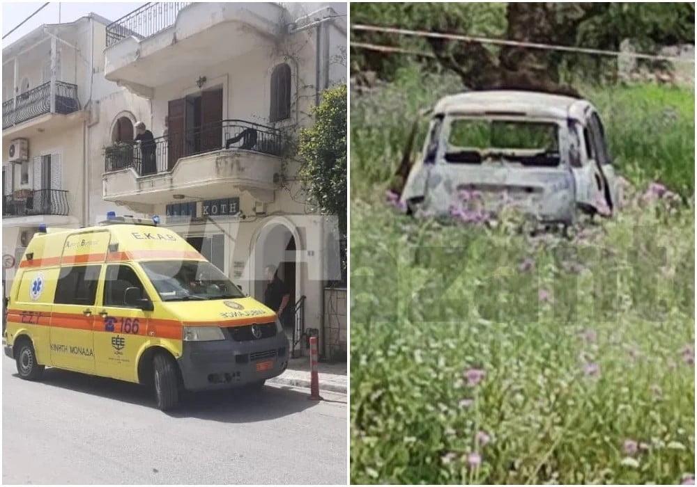 Δολοφονία επιχειρηματία στη Ζάκυνθο: Τον «γάζωσαν» και του έδωσαν χαριστική βολή – Αυτό είναι το καμένο ΙΧ των δραστών (φωτογραφίες)