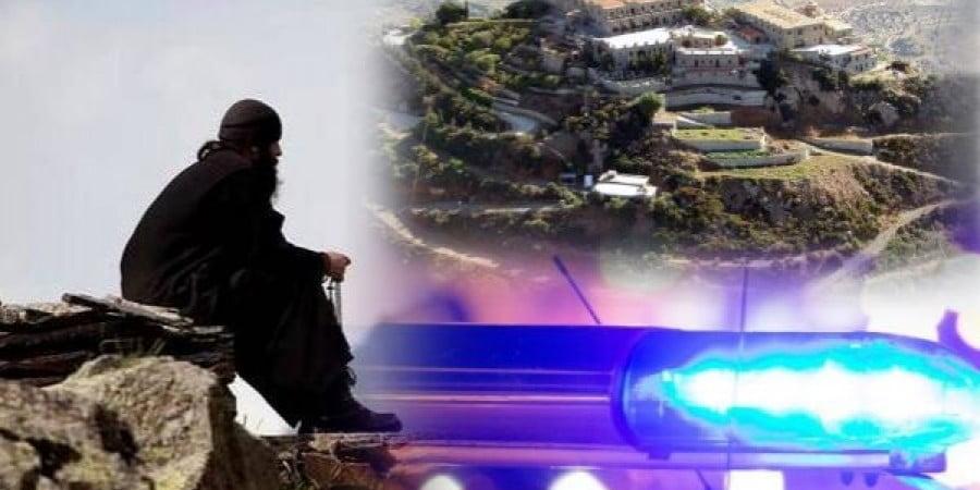 Άφαντος μοναχός από τη Μονή Σταυροβουνίου στην Κύπρο – Το σημείωμα και η έκκληση