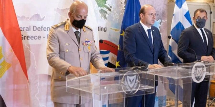 Υπουργοί Άμυνας Κύπρου, Ελλάδος, Αιγύπτου: Καταδικάζουν ενέργειες που παραβιάζουν κυριαρχικά δικαιώματα