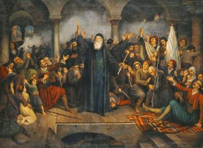 1821 – Ιερομάρτυρες Αρχιερείς θύματα της τουρκικής θηριωδίας