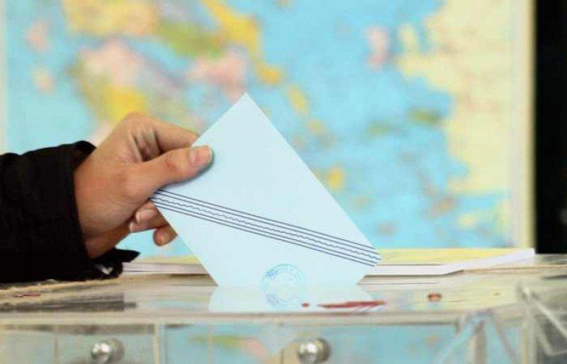 Επιστολή Ελληνικών Κοινοτήτων Γερμανίας προς Πρωθυπουργό και αρχηγούς κομμάτων: Αφήστε μας να ψηφίσουμε