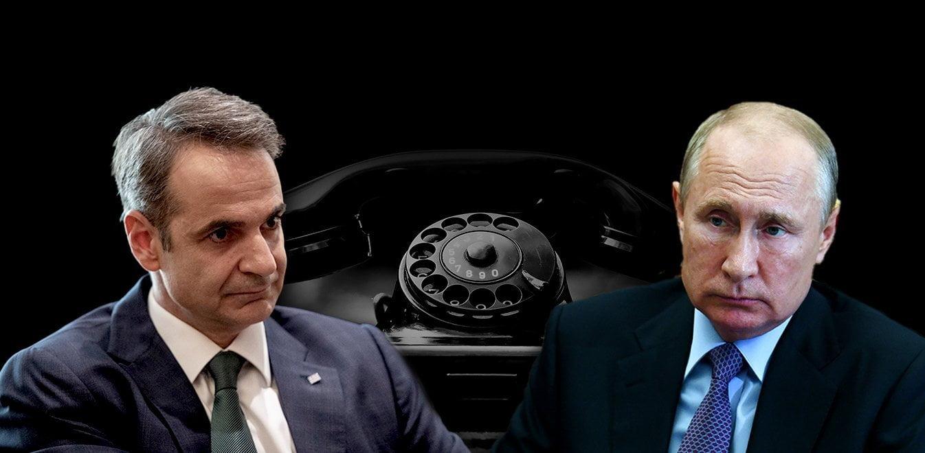 Ζητείται ένας Έλληνας Πούτιν για το Αιγαίο