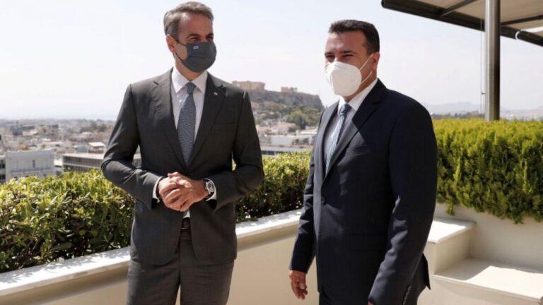 Αναβαθμίζονται οι ενεργειακές σχέσεις Ελλάδας – Σκοπίων