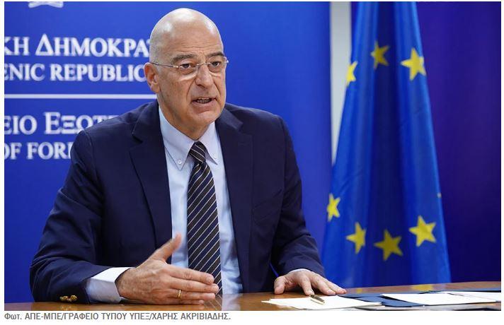 Την ΕΕ ενημερώνει ο Ν. Δένδιας μετά και την συνάντηση με τον Παλαιστίνιο πρωθυπουργό
