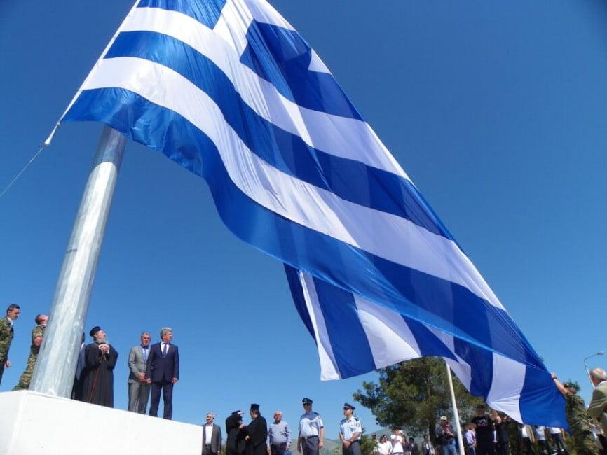 Την Κυριακή θα υψωθεί η μεγαλύτερη ελληνική σημαία στον κόσμο