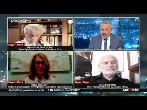 Η νέα Γεωπολιτική Ενέργειας και η Ελλάδα (βίντεο)