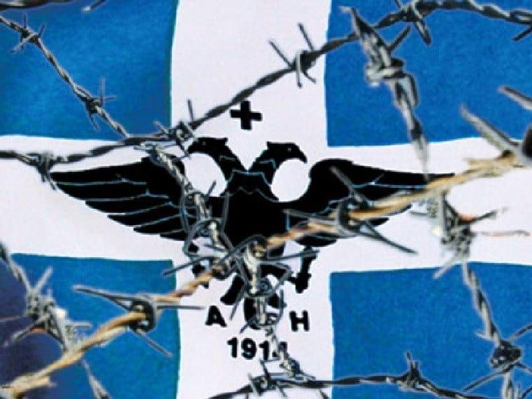 Ελληνική μειονότητα: Οι «από 'δω» και οι «από 'κει»