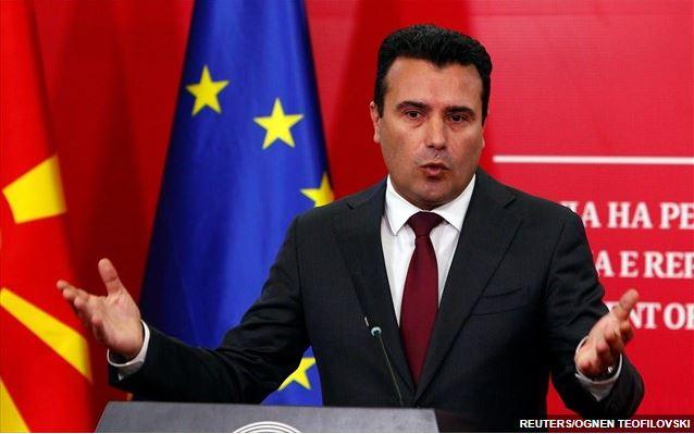 Συνεχίζει το… δούλεμα ο Ζάεφ: Ζ. Ζαεφ: Λάθος που…ξέφυγε στο γράψιμο, λέει για το Μακεδονία χωρίς το Βόρεια