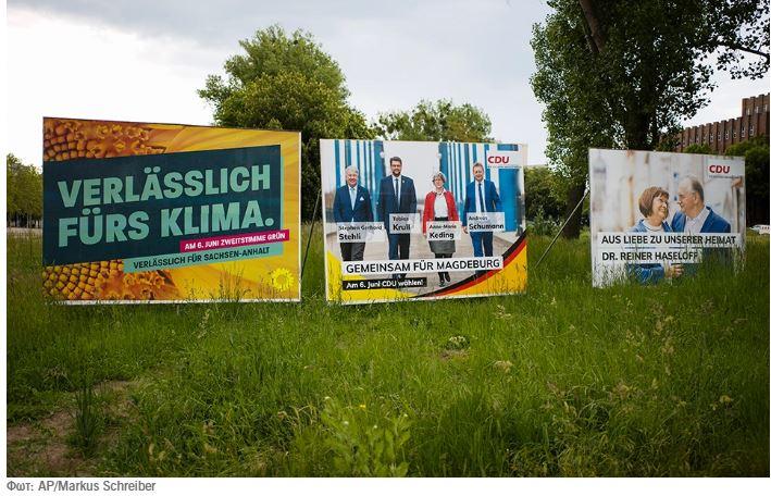 Γερμανικές μυστικές υπηρεσίες: Ρώσοι πράκτορες προσπαθούν να παρέμβουν στις εκλογές