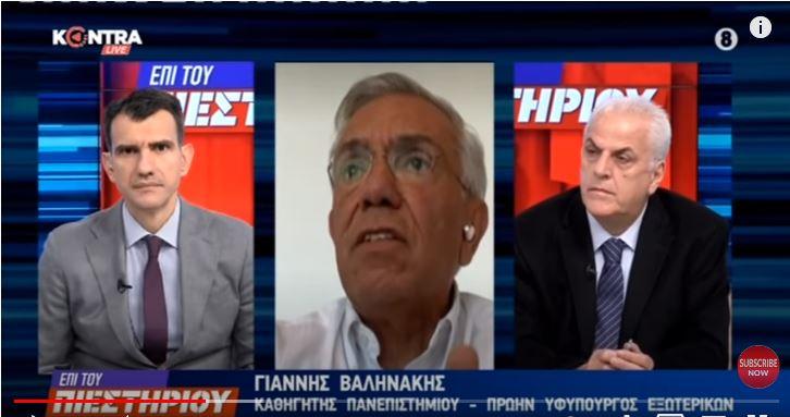 Βαληνάκης για ελληνοτουρκικά: Ακατανόητοι οι εναγκαλισμοί Δένδια και άλλων αξιωματούχων με τον Τσαβούσογλου (βίντεο)