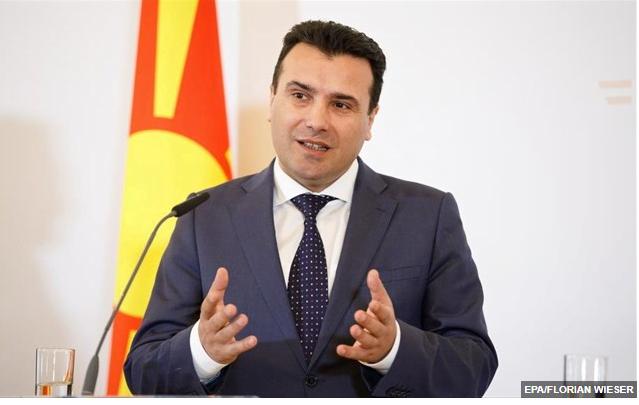 Η Βουλγαρία αντιστέκεται στην παραχάραξη της Ιστορίας και δεν αναγνωρίζει μακεδονική ταυτότητα και γλώσσα – Παραμένει το βέτο