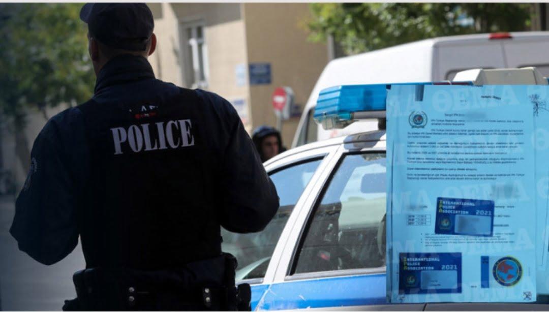 Στα χέρια της ΕΥΠ 3 Τούρκοι που είχαν πλαστές ταυτότητες της Ιντερπόλ και διακινούσαν μετανάστες στην Ευρώπη