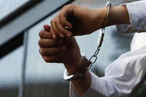 Μεξικανή υπήκοος υπέστη βασανιστήρια από τον Πακιστανό άνδρα της
