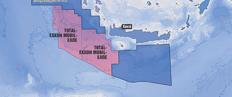 Ποια δύναμη ωθεί την Ελλάδα στην αποπομπή από τη χώρα της αμερικανικής ExxonMobil και της γαλλικής TOTAL;