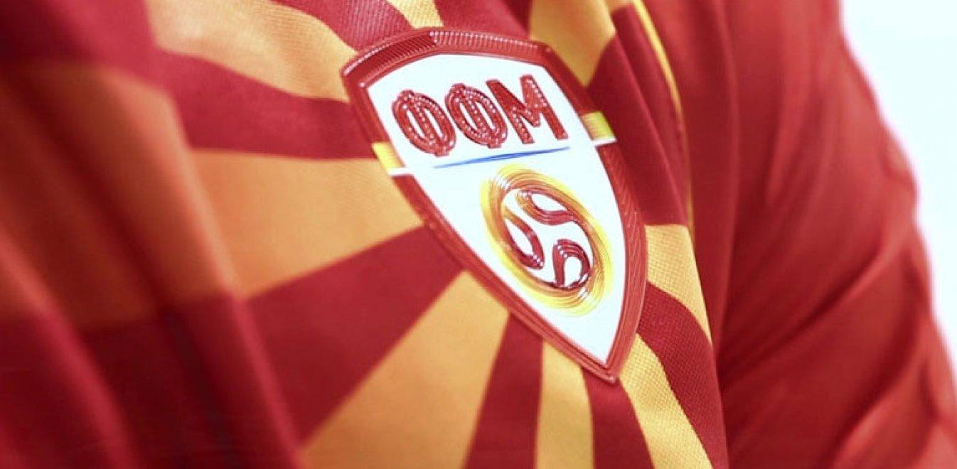 """Euro 2020: Πείτε μας ποιός φταίει για το σκέτο """"Μακεδονία;"""
