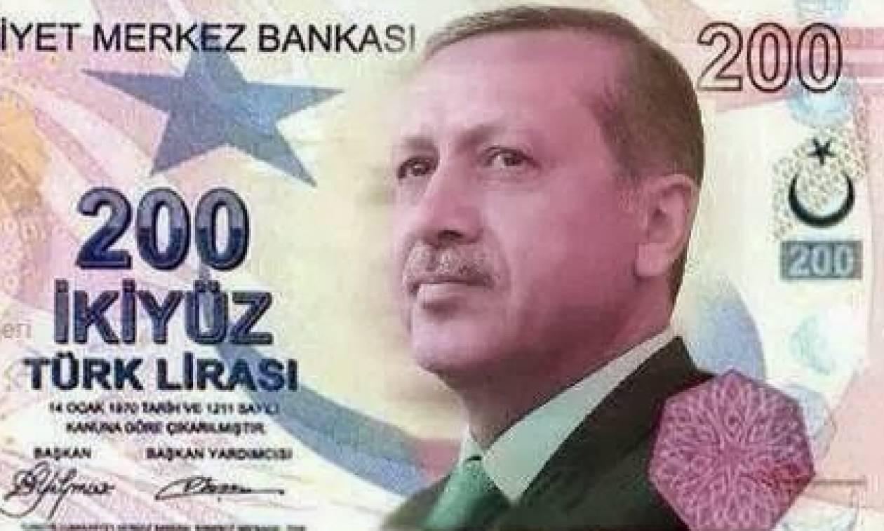 Τουρκία: O Ερντογάν, έστειλε το νόμισμα της χώρας σε νέο ιστορικό χαμηλό