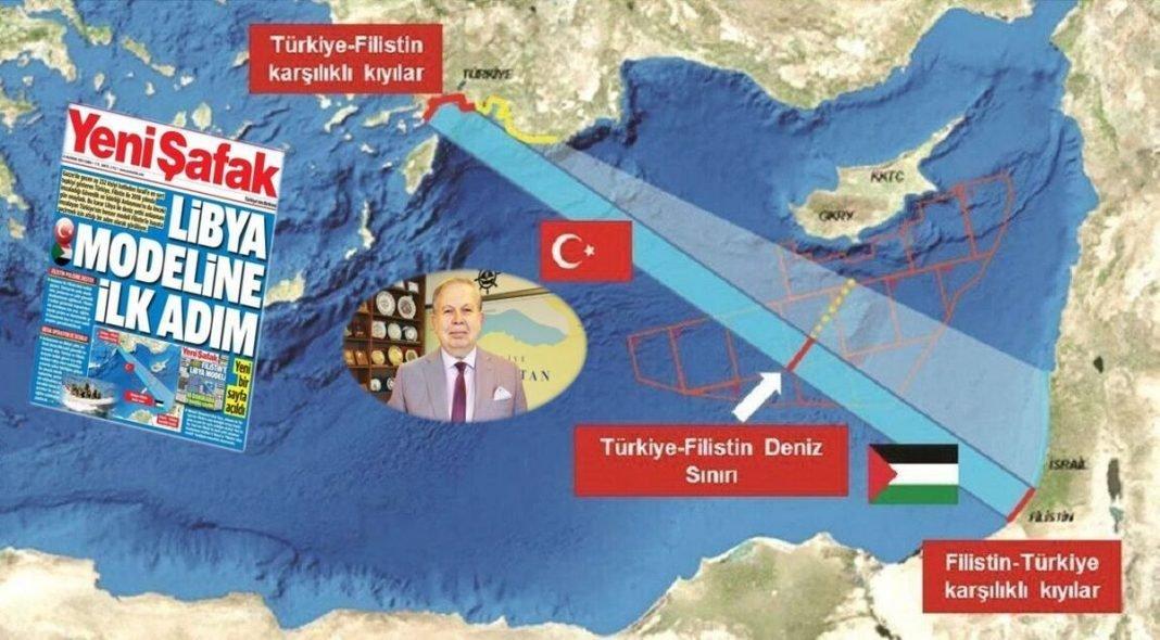 Νέο δημοσιεύμα τουρκικής εφημερίδας για ΑΟΖ Τουρκίας-Παλαιστίνης