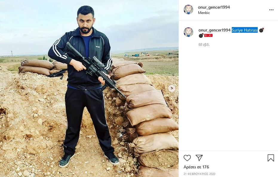 Το τουρκικό καθεστώς δολοφόνησε την Κούρδη Deniz Poyroz στα γραφεία του HDP στη Σμύρνη