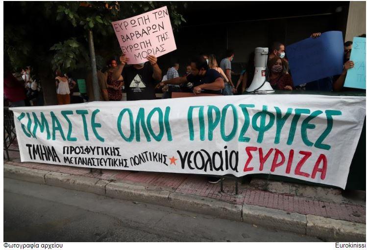 Ο ΣΥΡΙΖΑ έχει αντιληφθεί ότι δεν είναι ΜΚΟ;