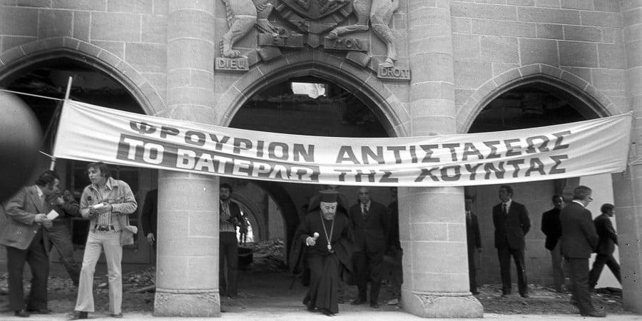 Πραξικόπημα 15ης Ιουλίου: Το χρονικό της προδοσίας της Κύπρου