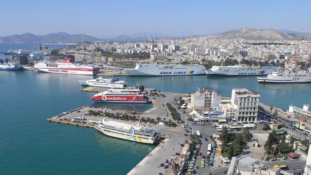 Πόλος έλξης νέων εταιρειών το ναυτιλιακό cluster του Πειραιά