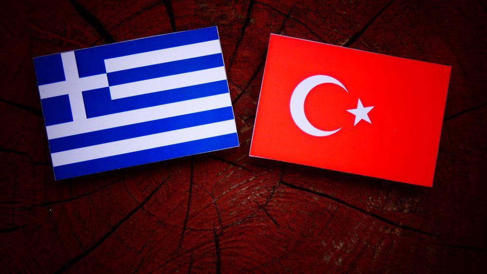 Η Άγκυρα κάλεσε τον Έλληνα πρέσβη για να διαμαρτυρηθεί για τη Γαλατασαράι