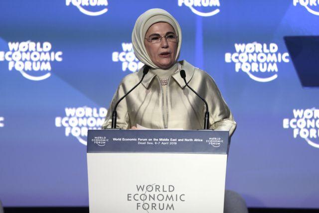 Τουρκία: Απίστευτη «προτροπή» της συζύγου του Ερντογάν στους πολίτες – «Μειώστε τις μερίδες φαγητού»