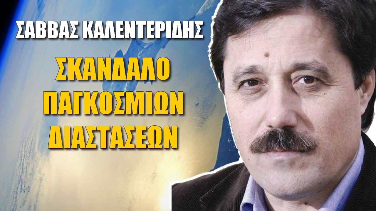 Ευρωπαϊκό ζήτημα η απομάκρυνση των τουρκικών στρατευμάτων στην Κύπρο