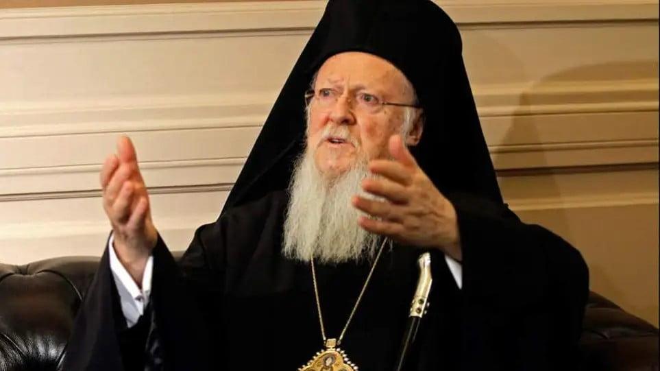 Στις ΗΠΑ τον Οκτώβριο ο Οικουμενικός Πατριάρχης Βαρθολομαίος