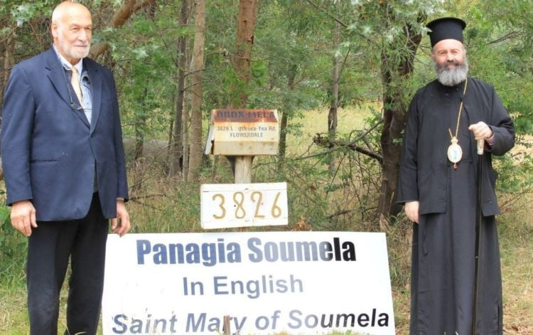 Πόντιος ομογενής δώρισε 1.173 στρέμματα, για να γίνει η μονή Παναγία Σουμελά στη Μελβούρνη