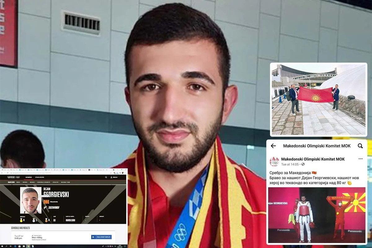 Ωμή παραβίαση της Συμφωνίας των Πρεσπών με ξεδιάντροπη πρόκληση και στους Ολυμπιακούς Αγώνες: Η «Μακεδονική» Ολυμπιακή Επιτροπή πανηγυρίζει το μετάλλιο, που κατέκτησε η «Μακεδονία»! Τι κάνει η Αθήνα;