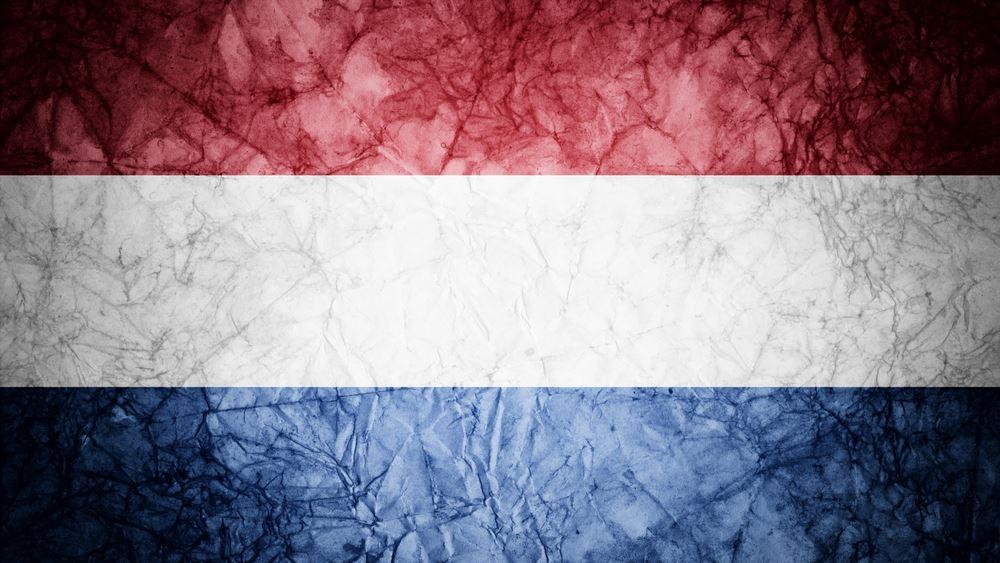 Απειλείται η Ολλανδία να μετατραπεί σε ναρκο-κράτος;
