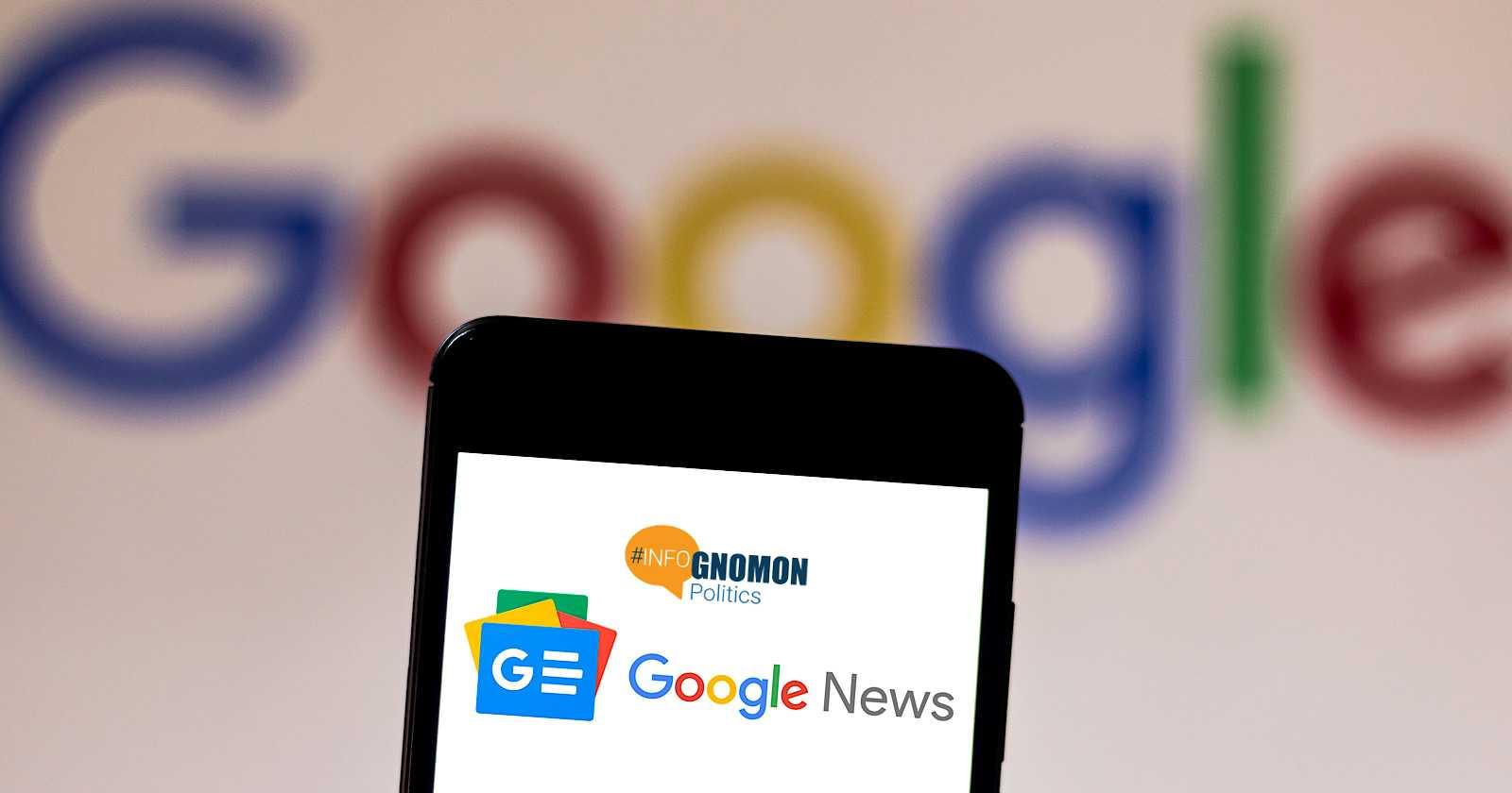 Ακολουθήστε το Infognomonpolitics.gr στο Google News!