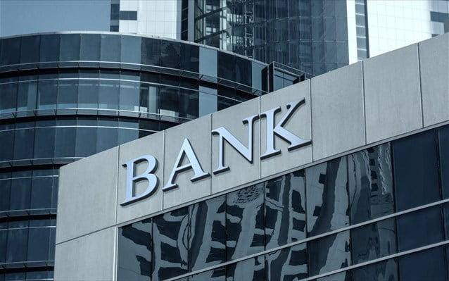 ΗΠΑ: Οι τράπεζες κλείνουν πάνω από 250 καταστήματα ποντάροντας στο ψηφιακό μέλλον
