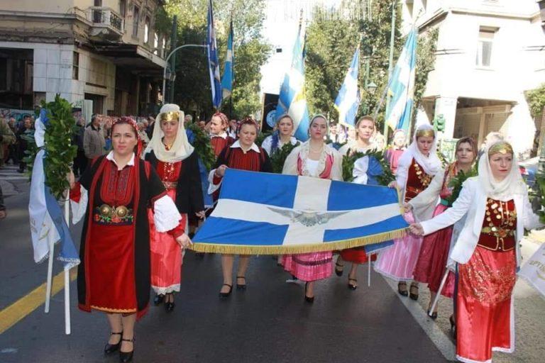Ράμα και ρουμανική προπαγάνδα εναντίον των Ελλήνων της Βορείου Ηπείρου