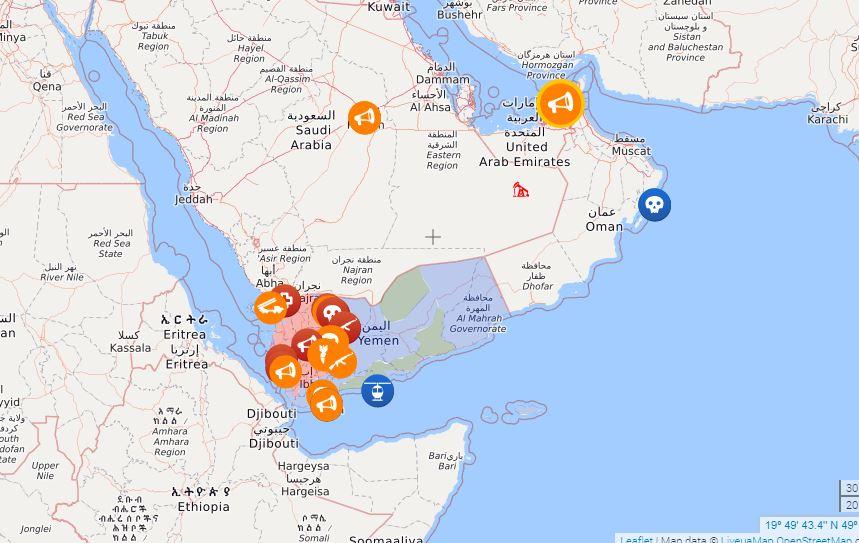 ΥΠΕΞ: Καταδικάζουμε την πρόσφατη επίθεση των Χούθι εναντίον της Σ. Αραβίας