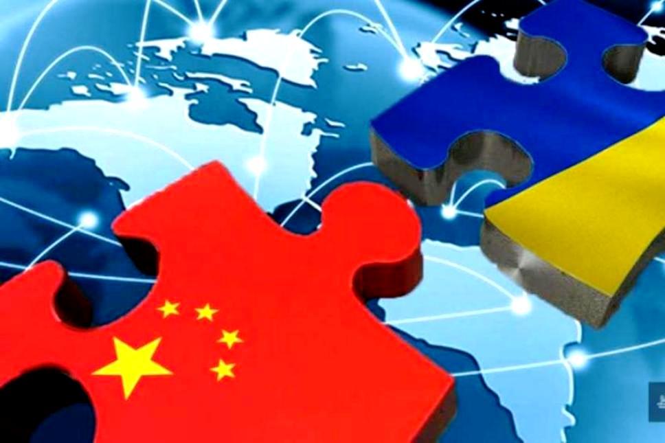 Το Κίεβο γυρίζει την πλάτη του στη Δύση  χάριν της Κίνας