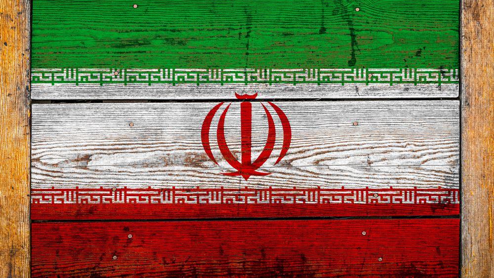 Ιράν: Ο νέος πρόεδρος Ραΐσι επέλεξε ως πρώτο αντιπρόεδρο έναν αξιωματούχο σε βάρος του οποίου έχουν επιβληθεί κυρώσεις από τις ΗΠΑ