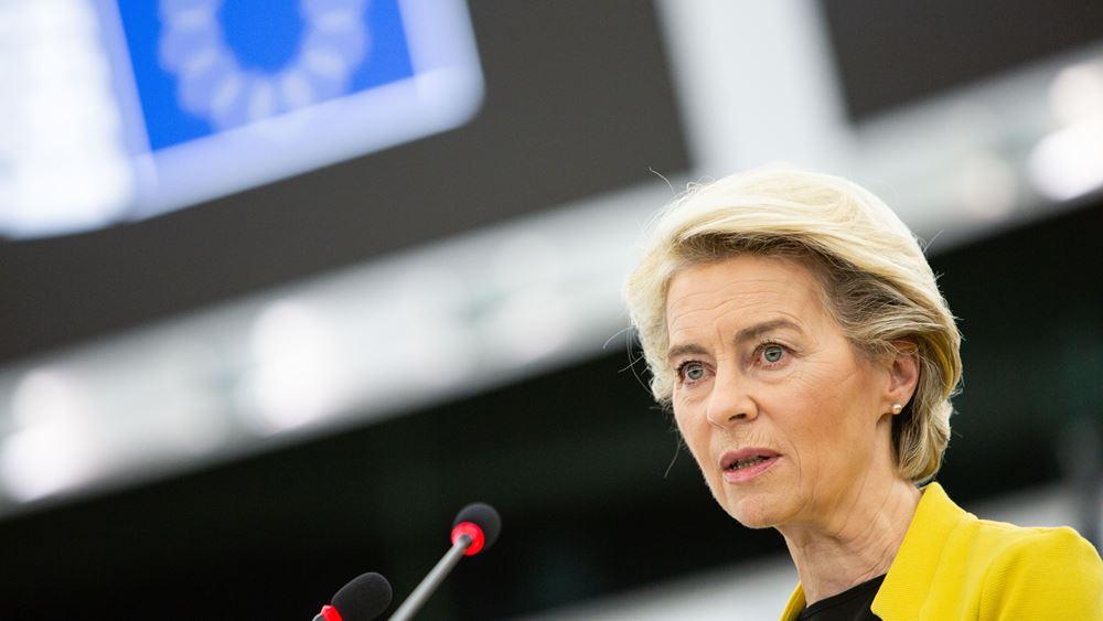 """Ούρσουλα φον ντερ Λάιεν σε χώρες της Ε.Ε.: """"Δεχτείτε πρόσφυγες από το Αφγανιστάν"""