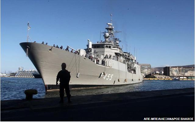 Στη νέα ναυτική βάση της Αιγύπτου κατέπλευσε η φρεγάτα «Σαλαμίς»