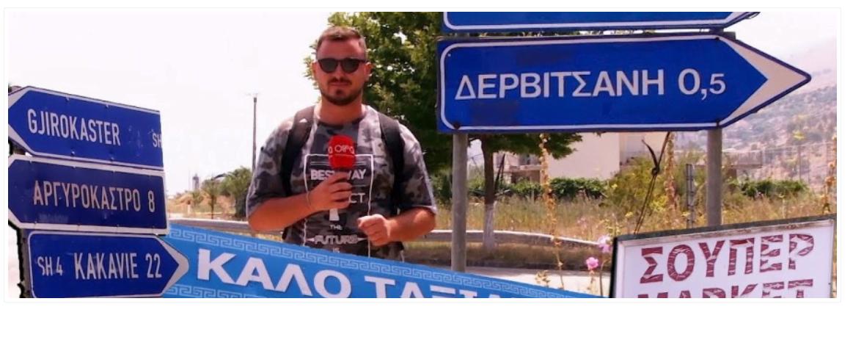 Κακά σημάδια από την Αλβανία – Νέα προβοκατόρικη εκπομπή για τους Έλληνες της Δερβιτσάνης